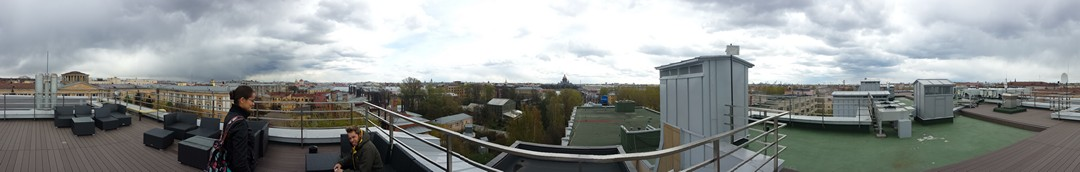View from the roof of JetBrain