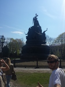 Russian history monument.