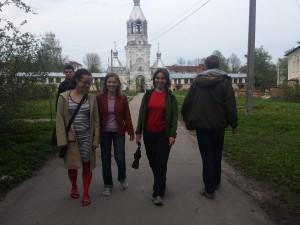 Random dude, Margo, Lena, Tanja, Brecht